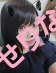 広島県 福山・三原のキャバクラのClub 四季 -シキ-に在籍のせりな