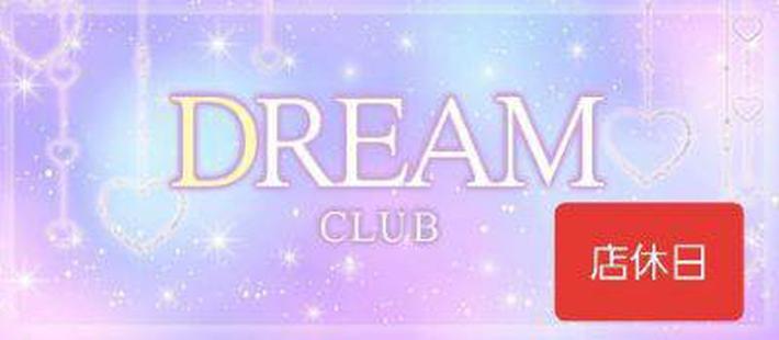 福山・三原 キャバクラ club DREAM -ドリーム-の店舗画像2